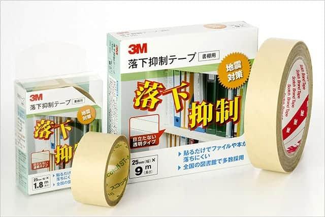 震度7の地震でも本の落下は防げる!テープを貼っておくだけで落下予防できる3Mの『落下抑制テープ 書棚用』