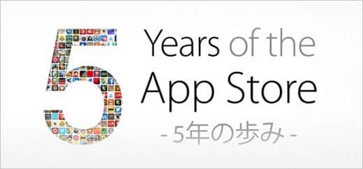 5 Years of the App Store