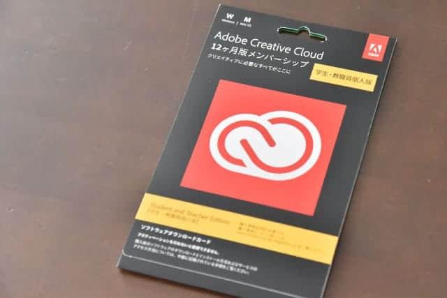 Adobe CCが年額31,000円以上もお得に使える!1年使ってみて何の問題もなかったので更新してみた。