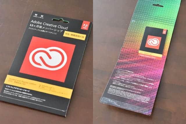 Adobe Creative Cloud 12ヶ月版メンバーシップ 学生・教職員個人版
