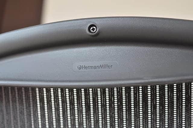 HarmanMillerの刻印