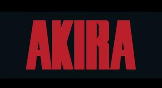 AKIRA 実写版
