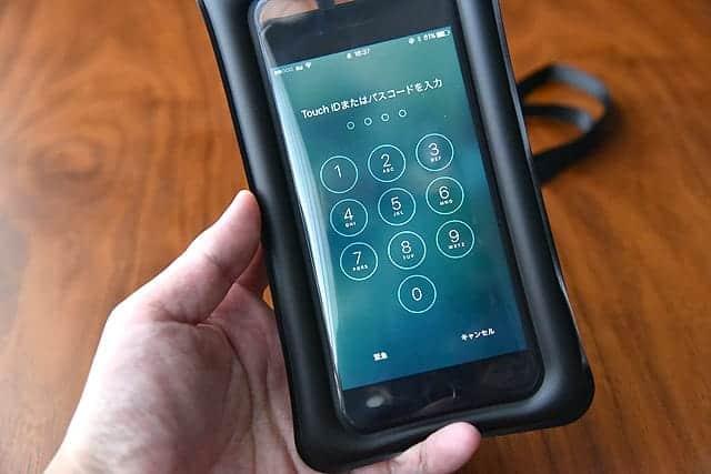 Touch ID は使えないので、パスコードでロックを解除します
