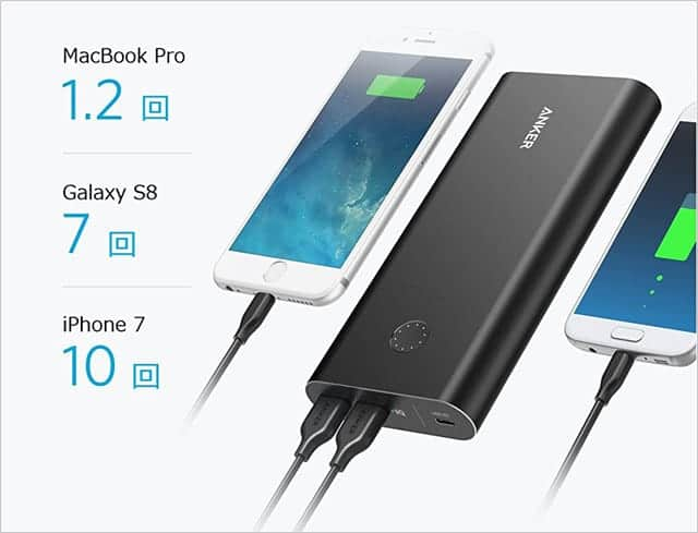 大容量のAnker PowerCore 26800