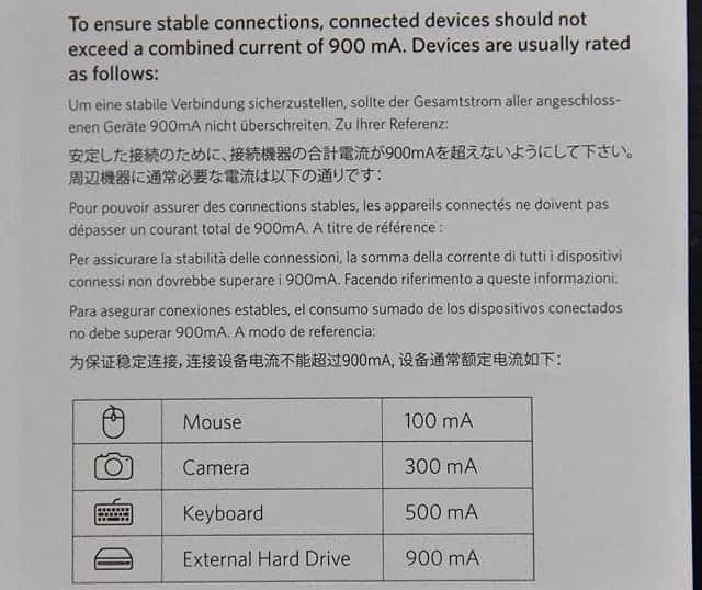 安定接続のため電流は900mAを超えないように