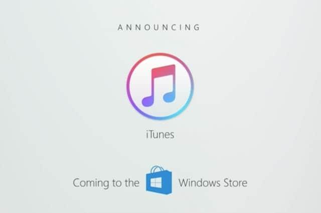 iTunesがWindowsストアで提供へ