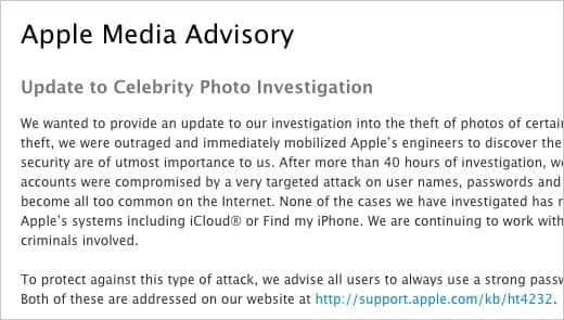 有名人の写真流出についてアップルが声明発表。