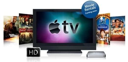アップルのテレビ iTV