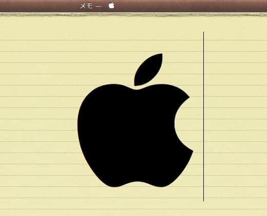アップルのロゴをテキストで入力する方法