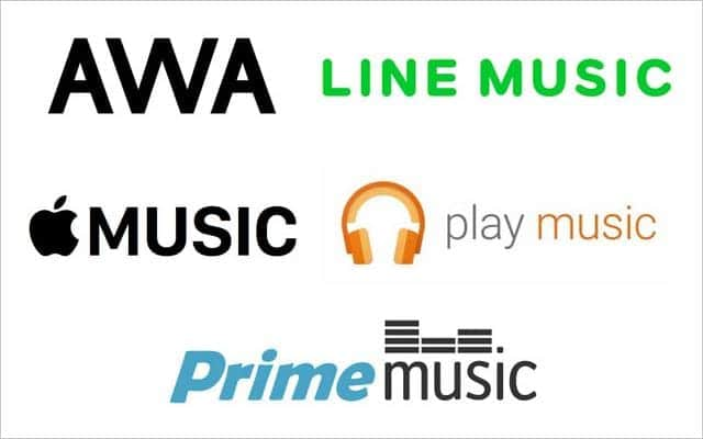 定額制音楽配信サービス、利用率1位はApple Music
