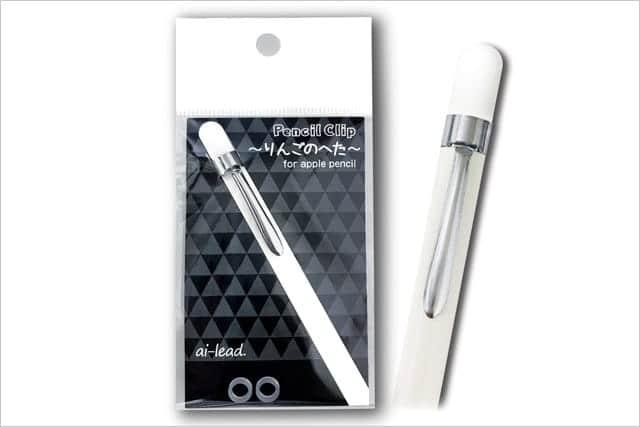Apple Pencilに接着剤やストッパーなしでクリップを追加できる『りんごのへた』ベストセラー1位に