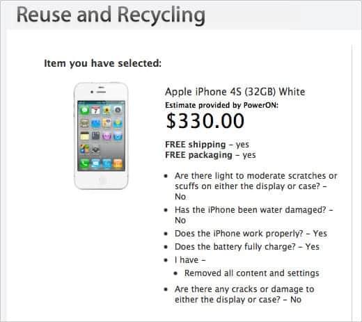 アップルのリサイクルプログラム