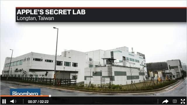 Appleが次世代ディスプレイ技術を開発する台湾の秘密工場