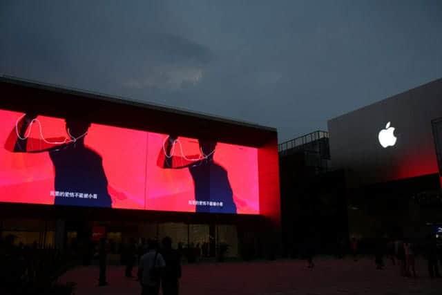 Apple Store 北京