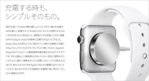 Apple Watch 充電する時も、シンプルそのもの。