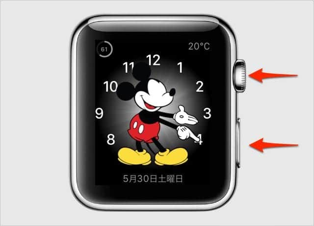 Apple Watchを再起動