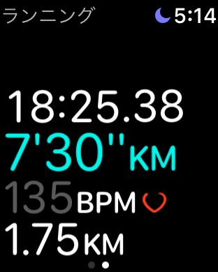 ジョギング時、心拍数が計測されない