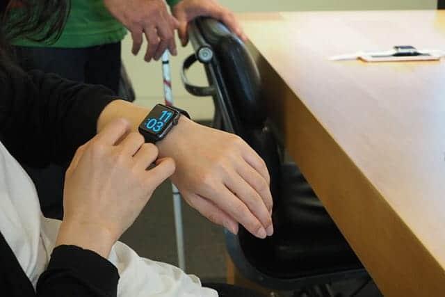視覚障害者をサポートするApple Watchの使い方