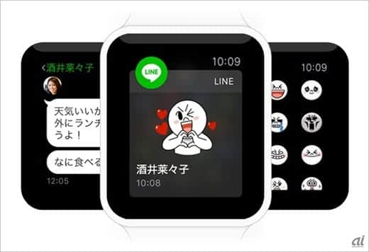 LINEがApple Watchに対応