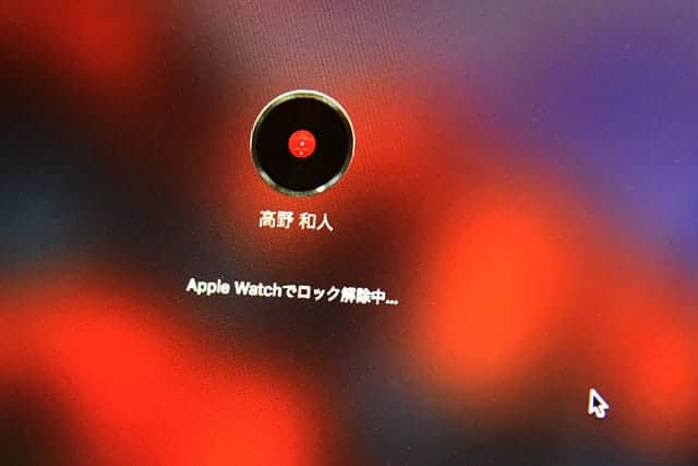 Apple WatchでMacの自動ロック解除が激しく便利!!!macOS Sierraの使える新機能