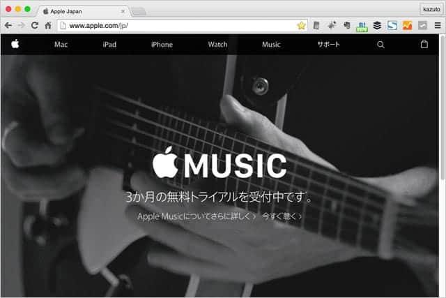Apple Webサイトがリニューアル