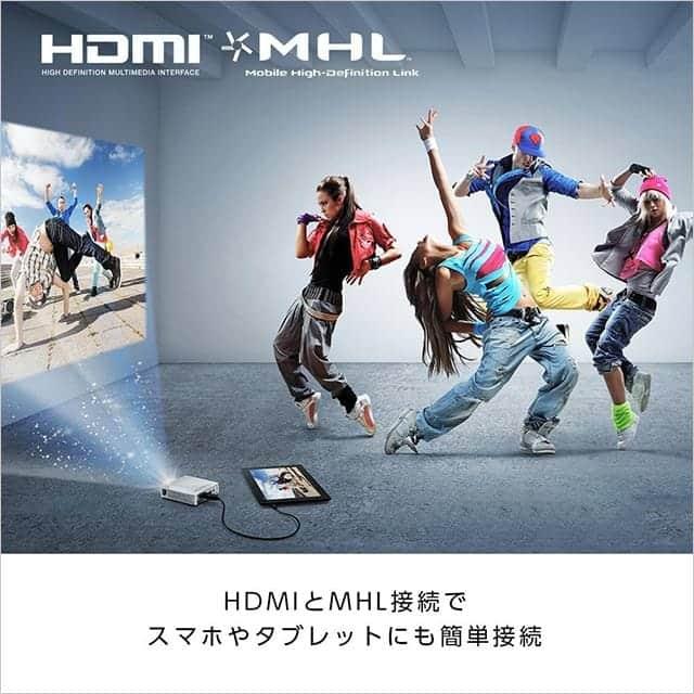 HDMIとMHL接続でスマホやタブレットにも簡単接続
