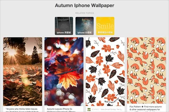 2. Pinterest Autumn Iphone Wallpaper