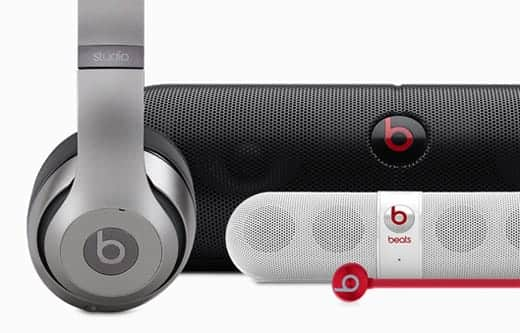 Beats MusicがiOSに組み込まれるかも