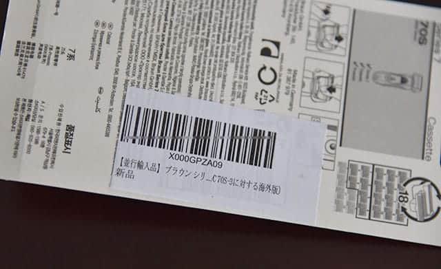 【並行輸入品】ブラウン シリ…/C 70S-3に対する海外版)新品