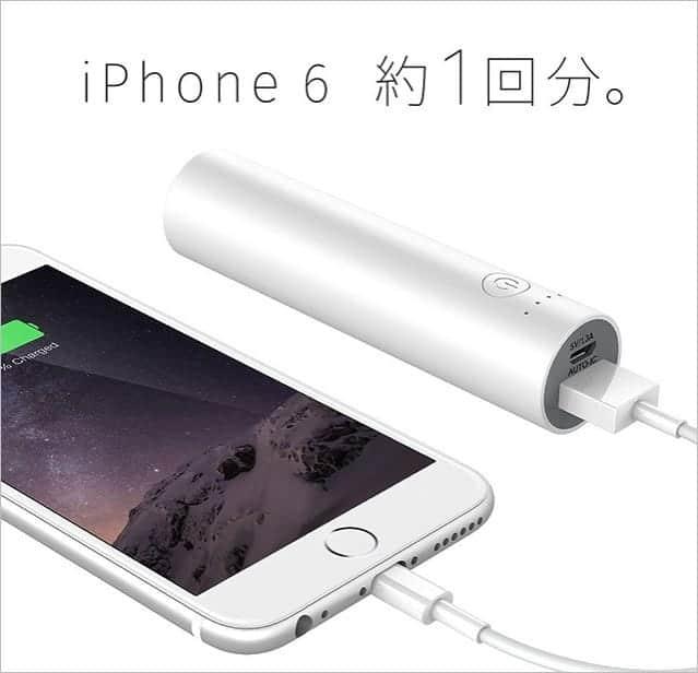 iPhone 6 約1回分。