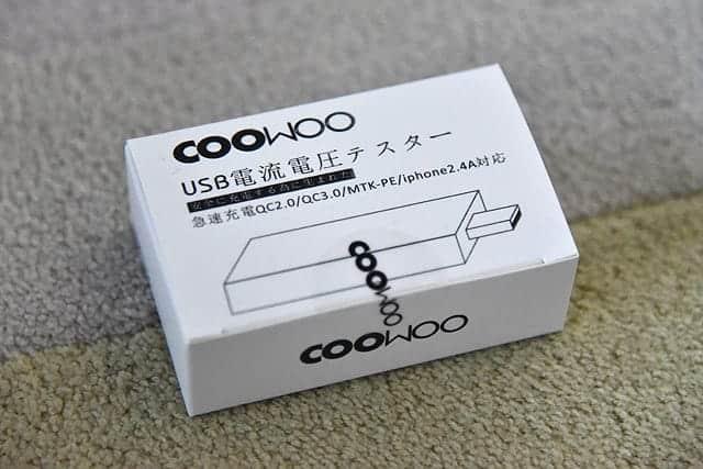 COOWOO USB電流電圧テスター チェッカー