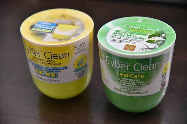 サイバークリーン Home & OfficeとLeafCare
