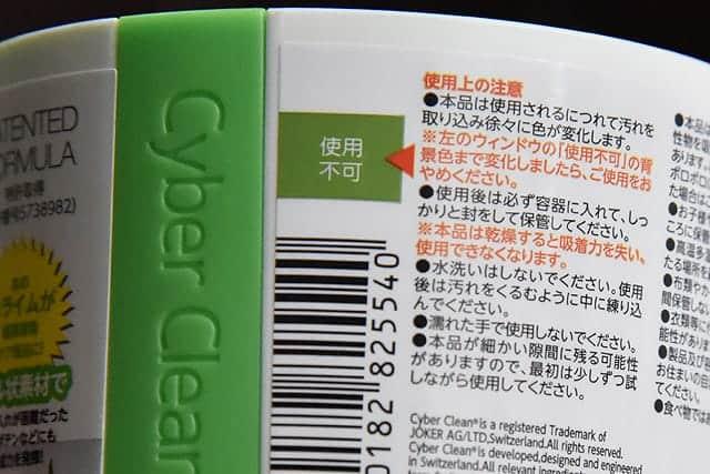 サイバークリーン LeafCare の買い替え時期