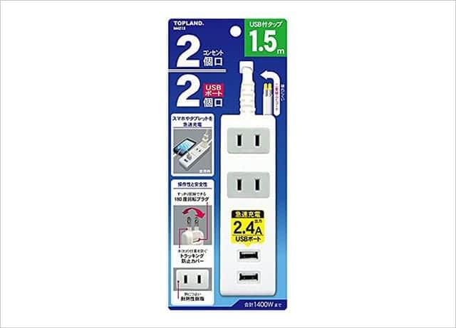 2個口 コンセントタップ & USB充電 2ポート 急速充電2.4A 延長コード1.5m