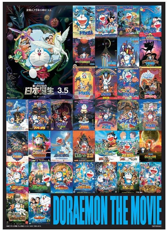 『映画ドラえもん 新・のび太の日本誕生』と歴代の『映画ドラえもん』のポスターがデザインされたオリジナルB2サイズ布ポスター