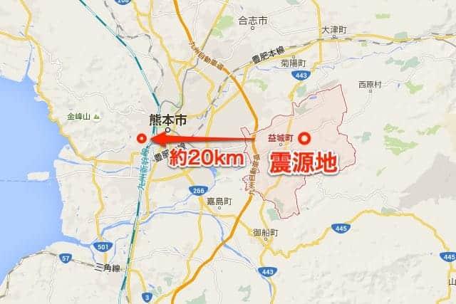 震源地から西に20kmの地点