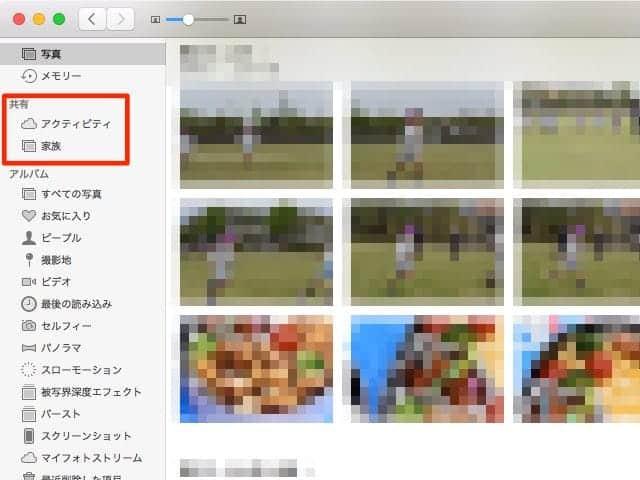 写真アプリの共有が表示される