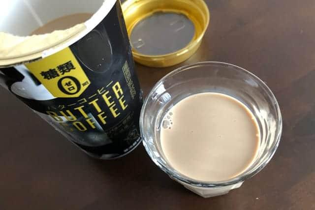バターコーヒーを飲んだ感想