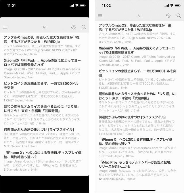 Feedly iPhone Xアップデートした画面