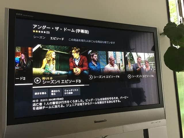 テレビ番組の画面