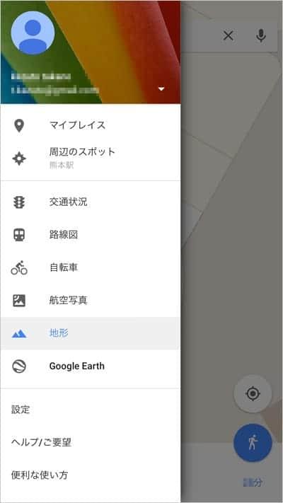 Google Maps 地形表示