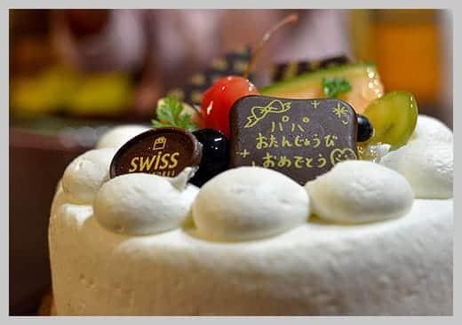 36歳の誕生日ケーキ