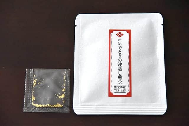 浅蒸し煎茶と金粉