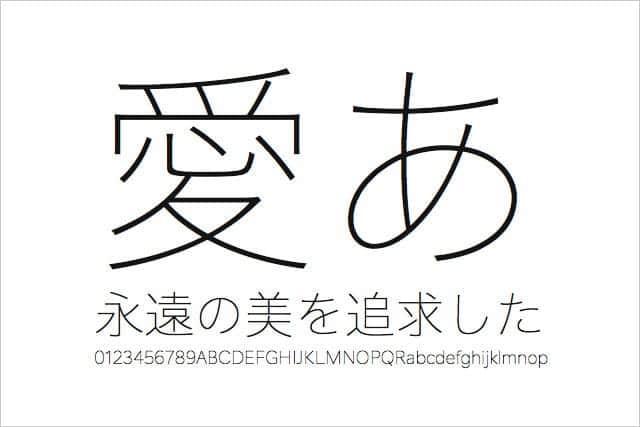 丸ゴシック体の日本語フリーフォント一覧 - 無料で …