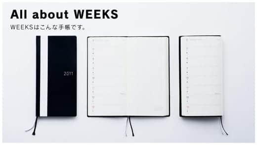 ほぼ日手帳2011WEEKS
