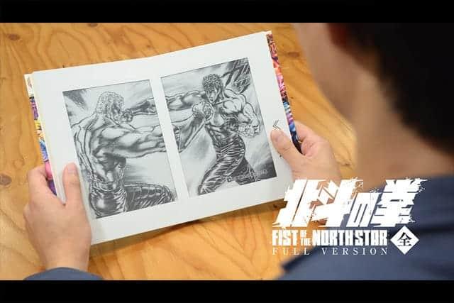 英語の勉強に最適!北斗の拳全巻が1冊の電子書籍で読みまくれる、新しい漫画スタイルはこれ。