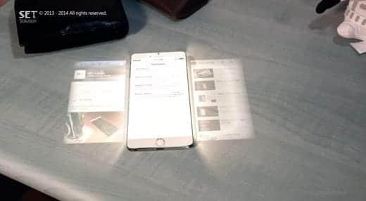 ついに出るか!?ホログラフィックのiPhone 6