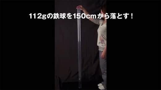 150cmの高さから鉄球を落としても割れないゼウスジーにiPad mini用カバーが登場