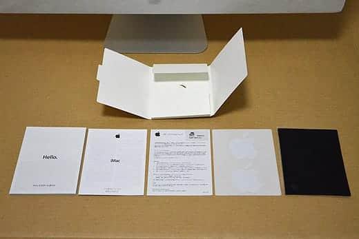 極薄iMac27インチ 小冊子一覧