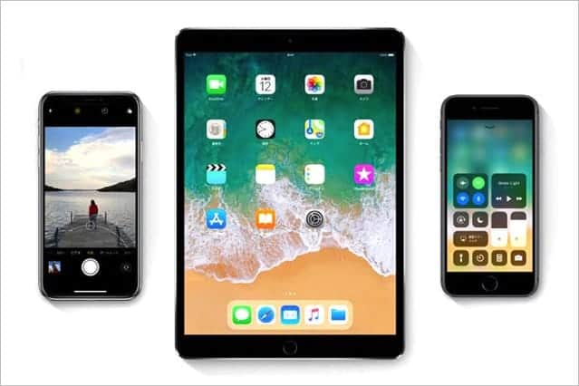 iOS 11は9月20日提供開始